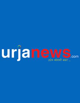 Urja News